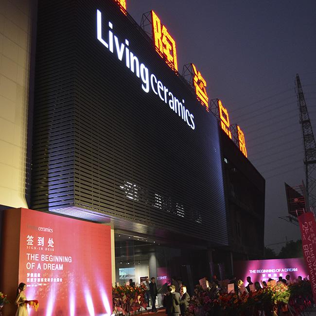 Living Eröffnet die Ersten Verkaufsraüme in China