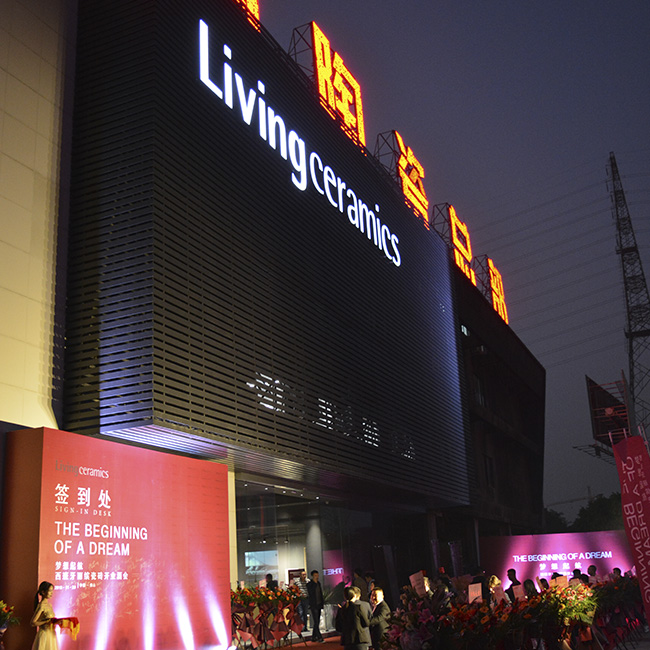 Living opens its first store in Foshan (China)